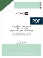 ccdc20edu_2k