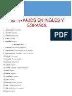 92 TRVAJOS EN INGLES Y ESPAÑOL