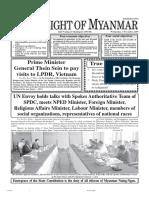 NLM2007-11-07 Clarification on Myanmar's situation to UNSG's Special Envoy Mr Ibrahim Agboola Gambari.pdf
