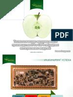 seminar_25sept.pdf