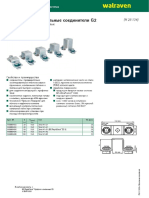 BIS RapidStrut® Cross Connector G2 (BUP1000) - H 28 134 (RU)