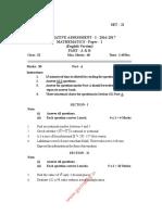 IX class Paper - I EM
