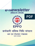 E-Newsletter_march2018.pdf