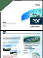 catalogue--Jiangsu_Sieyuan_Hertz[1].pdf