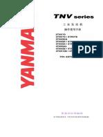 洋馬發動機维修技術培訓.pdf