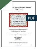 Status of the Ulema Adaab of Ikhtilaaf