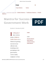 Mantra for Success in Government Work