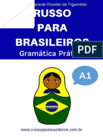 Russo para brasileiros