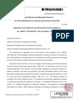 TID171439_EN.pdf
