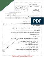 dzexams-1am-mathematiques-e1-20190-1424530