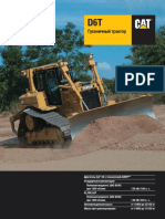 D6T-specalog.pdf