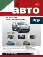 Aviso-auto (DN) - 48 /141/