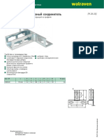 BIS PushStrut T-Connector - H 29 25 (RU).pdf