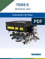 8150800933.pdf