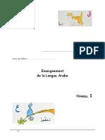 livre-arabe-enfants-niveau-1.pdf