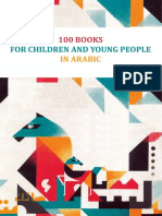 100 Books for Children and Young People in Arabic