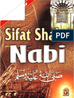 Sifat Sholat Nabi (Lengkap) (Jilid 1) ( Solat Sembahyang )