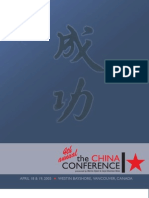 the Fourth Annual China Conference! | EurOrient --  Ron Nechemia