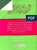 Tuhfa Ithna Ash'ariya by Shah Abdul Aziz Dehlavi