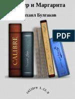 Mastier i Margharita - Mikhail Bulghakov.pdf