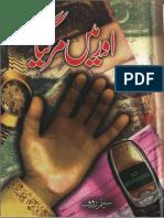 Aur Main Marr Gaya.pdf