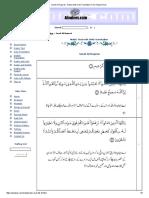 Surah Al-Hujurat - Arabic with Urdu Translation From Kanzul Iman.pdf