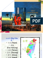 Introduction Taiwan in Bilingual