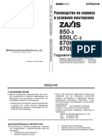 W1JB-R-00.pdf