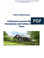 10 Russian Lessons 1