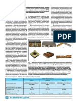magazineclause.pdf