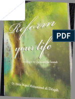 Reform Your Life According to Quran and Sunnah by Dr Abdel Majed Muhammad Ali Driqah