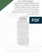 Aqeeda Khatm e Nubuwwat AND ISLAM-Pakistan-KE-DUSHMAN_203142