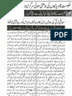 Aqeeda Khatm e Nubuwwat AND ISLAM-Pakistan-KE-DUSHMAN_204825