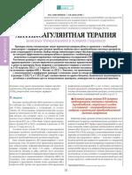 610-610-1-PB.pdf