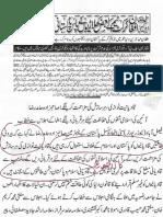 Aqeeda Khatm e Nubuwwat AND ISLAM-Pakistan-KE-DUSHMAN_211332