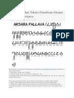 Morpologi dan Teknis Penulisan Aksara Pallawa Sriwijaya