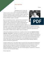 hvatova-5726.pdf