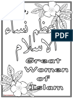 Great Women of Islam Notebooking Pages.pdf
