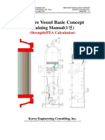 KEC plant pressure vessel training manual 1 of 5 권1.pdf