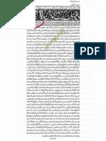 Aqeeda Khatm e Nubuwwat AND ISLAM-Pakistan-KE-DUSHMAN_212654