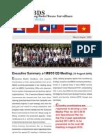 Newsletter 209