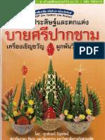 Byesri Thai