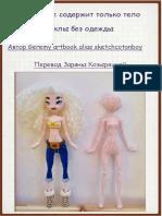 Kukolka Dzheremi