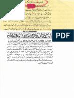 Aqeeda Khatm e Nubuwwat AND BADBUDAR MASHRA_214721