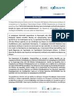 Final- S_H Meeting Press Release GR (2)