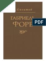sagitov-fore.pdf