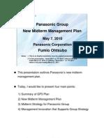 Panasonic MIDTERM STRATEGY 20100507 Vision Data e