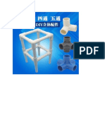 3 d plumb fittings