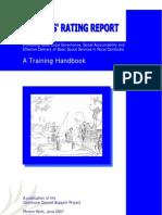 CRR Training Manual