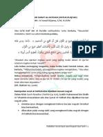 TADABBUR SURAT Al-Fatihah (For Ruqyah)